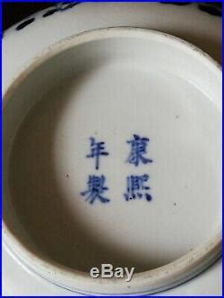 Large antique CHINESE QING DYNASTY BLUE & WHITE PORCELAIN