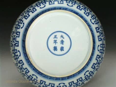 Ming Qing Period Reign Marks