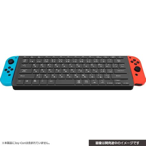 Cyber Gadget's Nintendo Switch Keyboard lets you attach