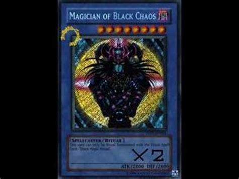 My Best Yugioh Cards - YouTube