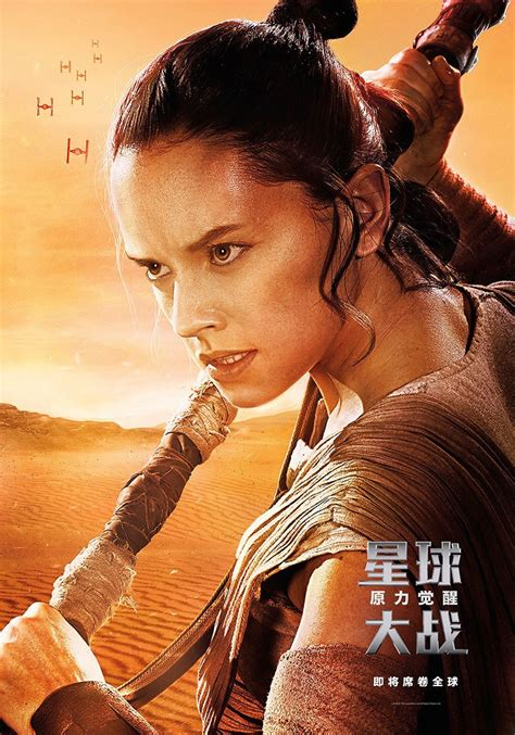 Chinese Star Wars: The Force Awakens Posters