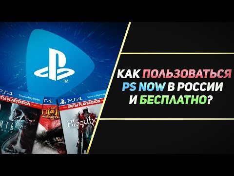 Valorant PS4 Release Hinted At In Game Files - PlayStation